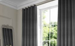 express-charcoal-curtain
