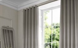 express-linen-curtain