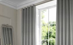express-silver-curtain
